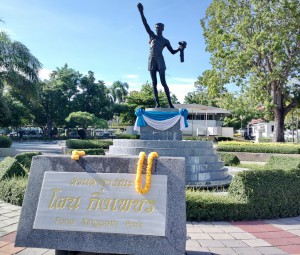 Statue of Phon Kingpetch in Hua Hin, Thailand