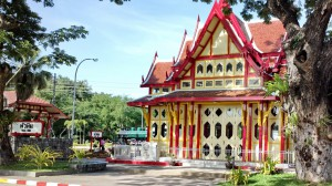 Royal Waiting Room at Hua Hin Railway Station