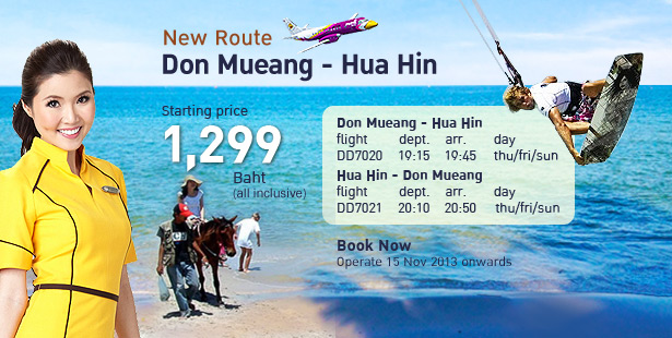 Nok Air Flying to Hua Hin