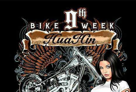 Hua Hin Bike Week 2013
